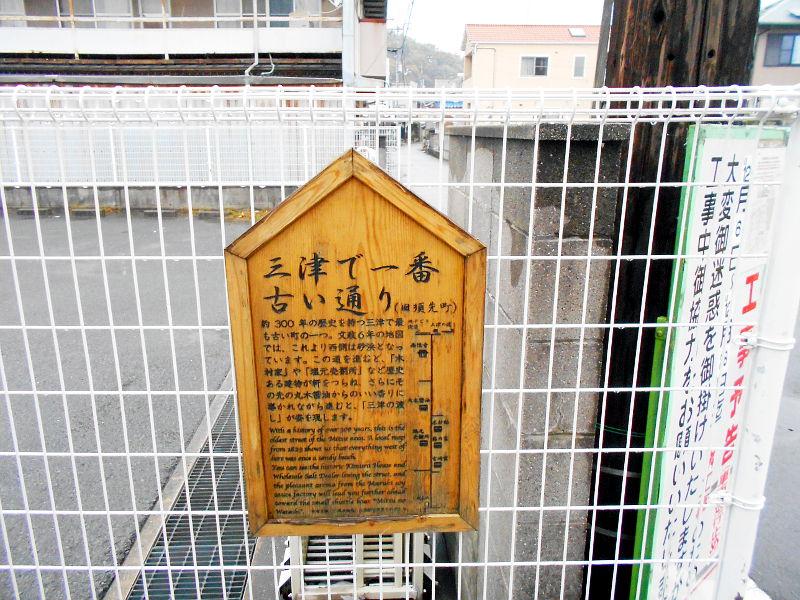 行くぞ!松山2016冬その9・雨の三津浜散歩-7905