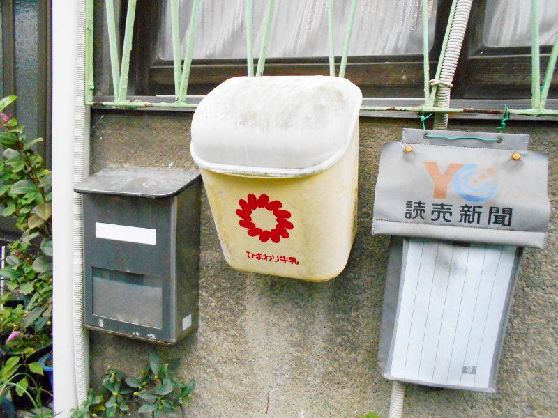 行くぞ!松山2016冬その9・雨の三津浜散歩-7908