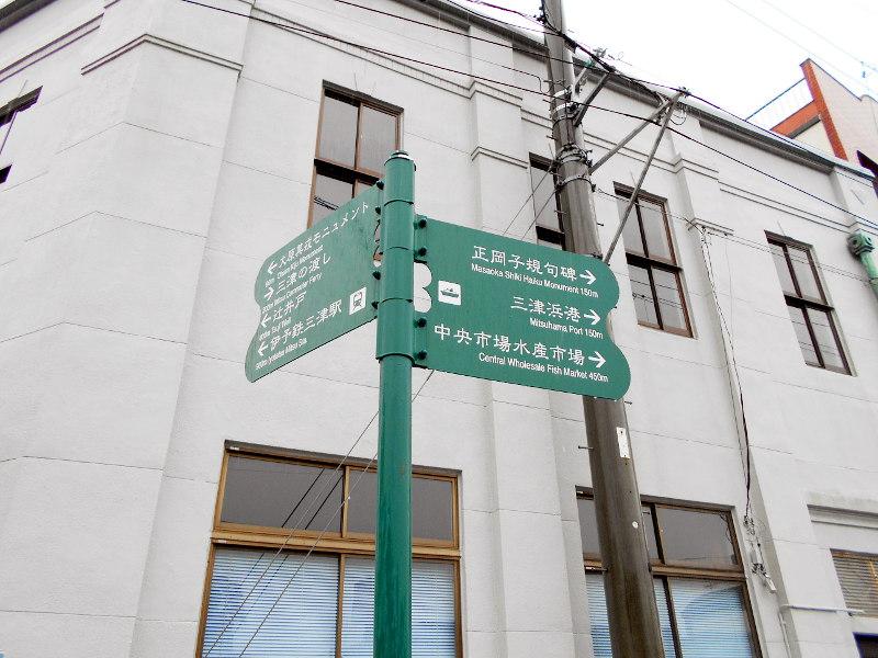 行くぞ!松山2016冬その9・雨の三津浜散歩-7911