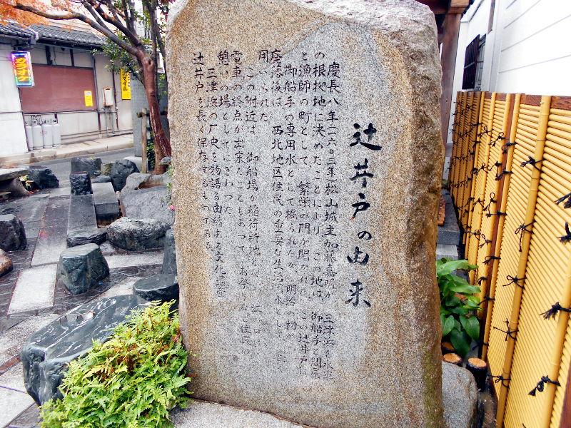 行くぞ!松山2016冬その9・雨の三津浜散歩-7928