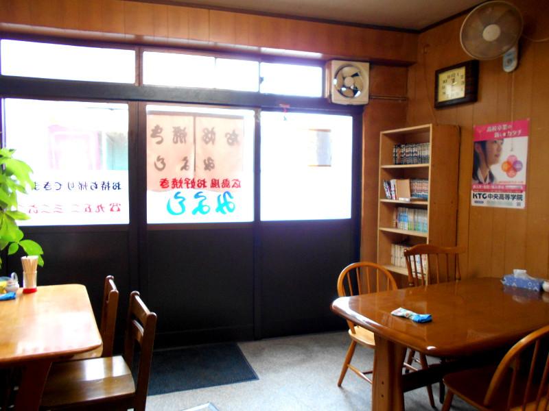 行くぞ!松山2016冬その10・三津浜焼き「みよし」-8004
