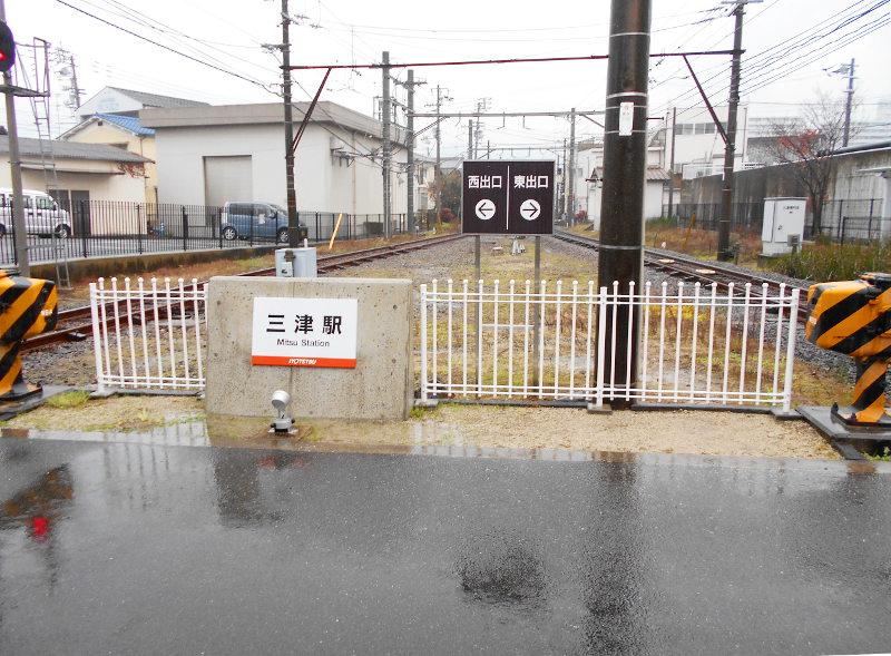 行くぞ!松山2016冬その11・伊予鉄道と道後温泉-8103