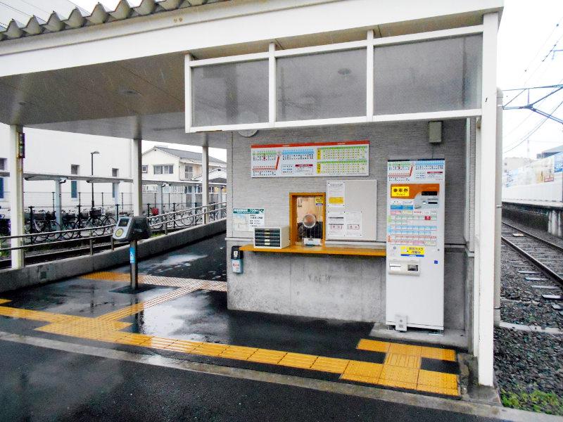 行くぞ!松山2016冬その11・伊予鉄道と道後温泉-8104