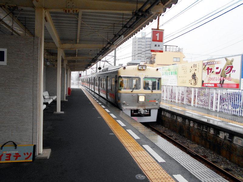 行くぞ!松山2016冬その11・伊予鉄道と道後温泉-8107