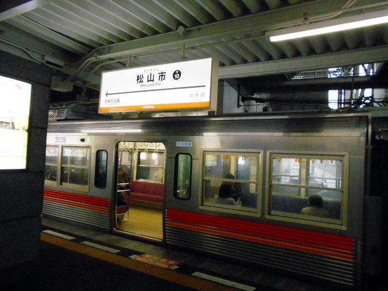 行くぞ!松山2016冬その11・伊予鉄道と道後温泉-8111