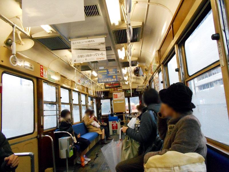 行くぞ!松山2016冬その11・伊予鉄道と道後温泉-8114