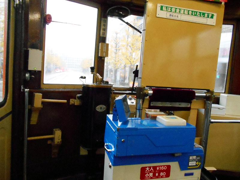 行くぞ!松山2016冬その11・伊予鉄道と道後温泉-8115