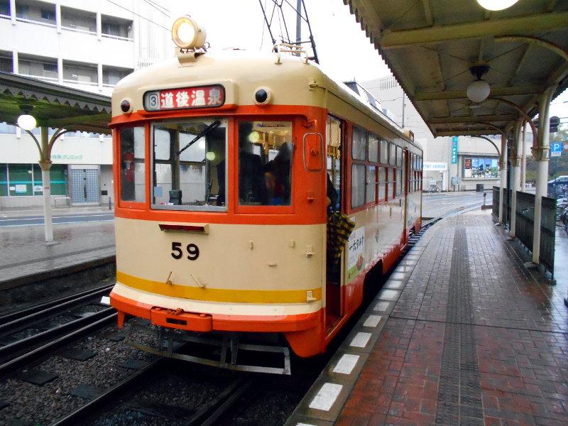 行くぞ!松山2016冬その11・伊予鉄道と道後温泉-8117