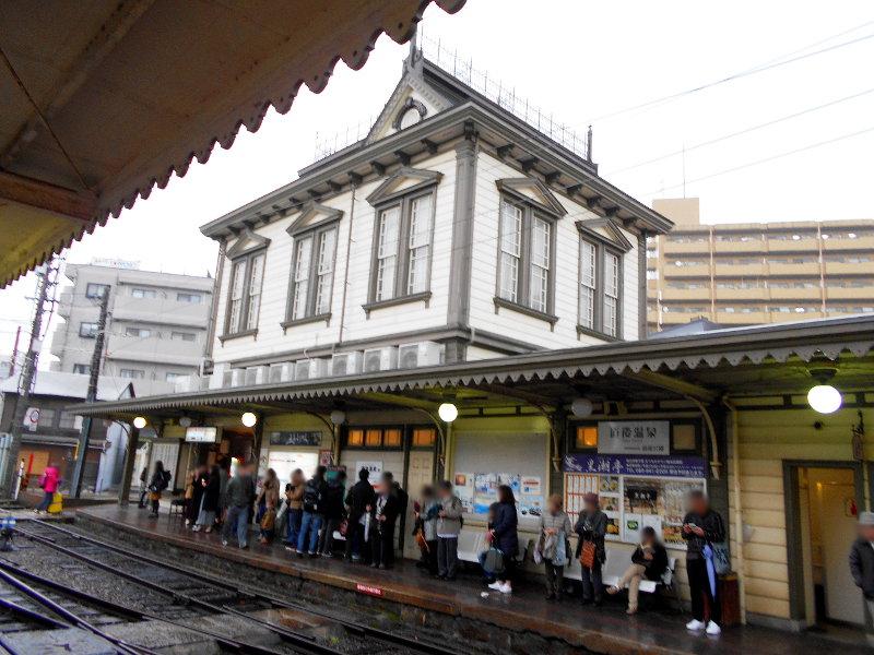 行くぞ!松山2016冬その11・伊予鉄道と道後温泉-8119