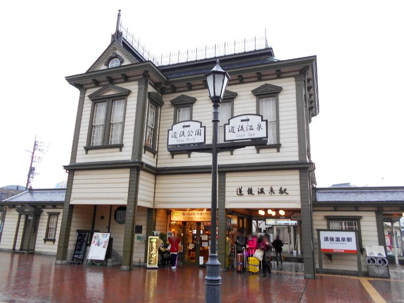 行くぞ!松山2016冬その11・伊予鉄道と道後温泉-8120