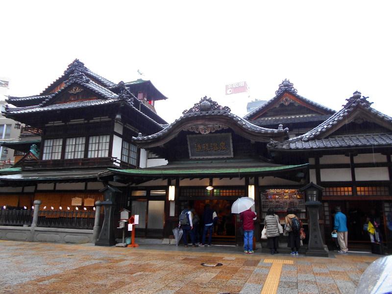 行くぞ!松山2016冬その11・伊予鉄道と道後温泉-8125