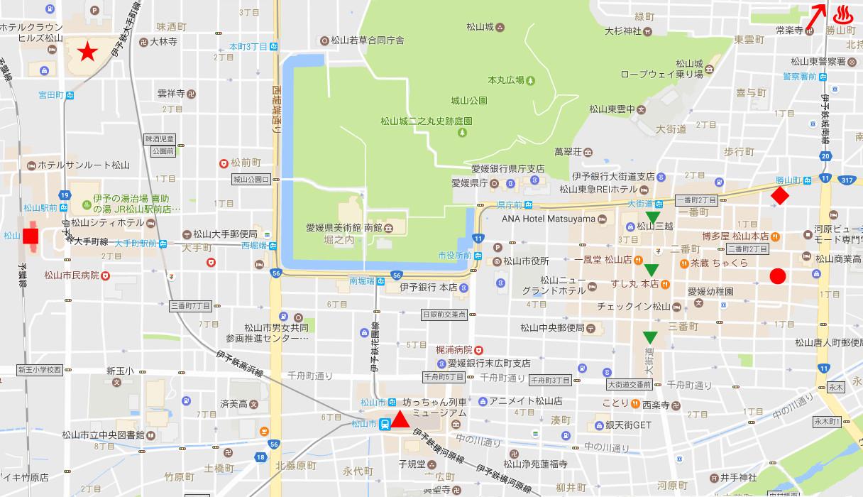 行くぞ!松山2016冬その12・瀬戸内料理「仁平」-8201