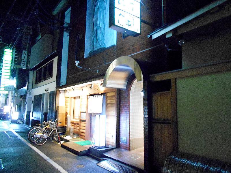 行くぞ!松山2016冬その12・瀬戸内料理「仁平」-8202