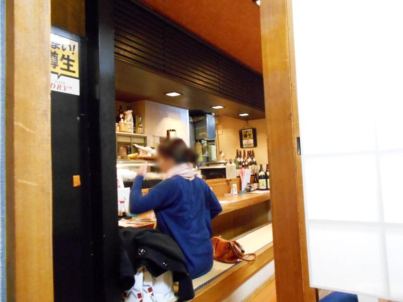 行くぞ!松山2016冬その12・瀬戸内料理「仁平」-8205
