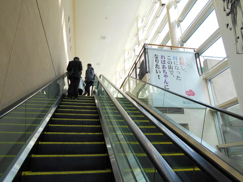 行くぞ!松山2016冬その13・松山城-前編-8312
