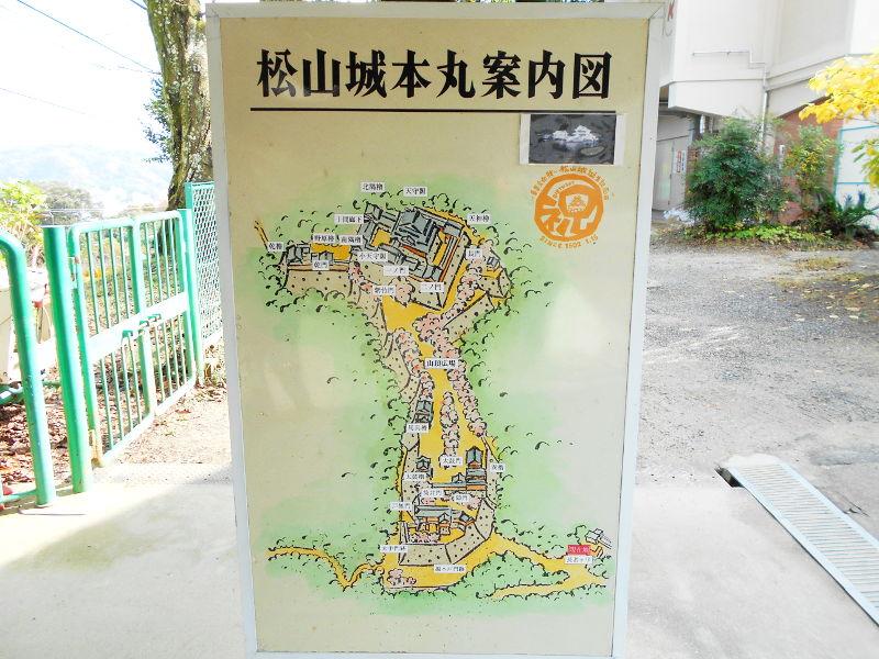 行くぞ!松山2016冬その13・松山城-前編-8326