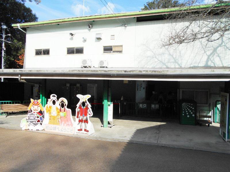 行くぞ!松山2016冬その13・松山城-前編-8327