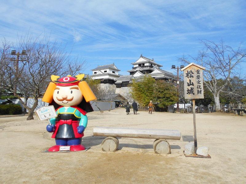 行くぞ!松山2016冬その14・松山城-中編-8401