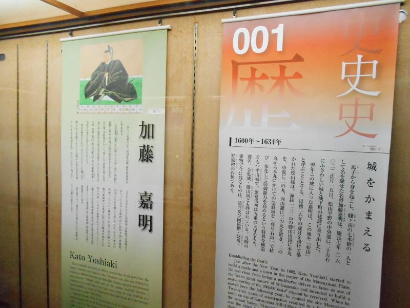 行くぞ!松山2016冬その14・松山城-中編-8414