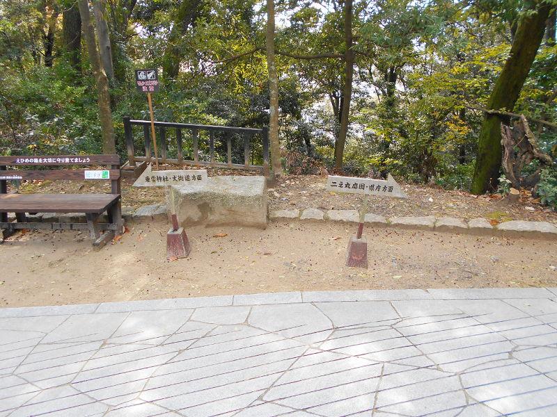 行くぞ!松山2016冬その15・松山城-後編-8522