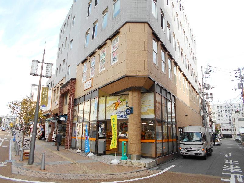 行くぞ!松山2016冬その16・城から市駅へ-8603
