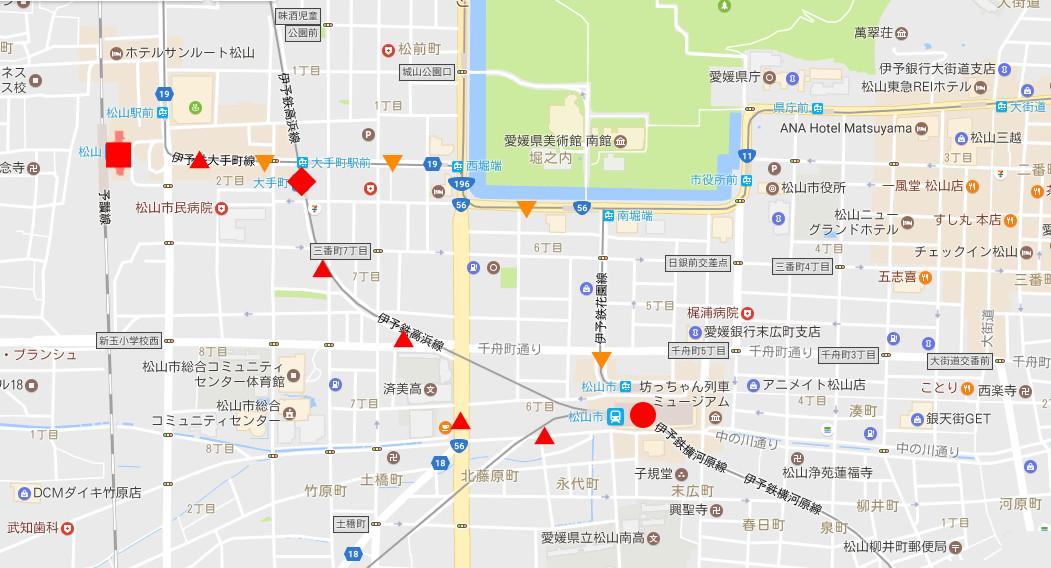 行くぞ!松山2016冬その17・市駅から松山駅へ-8702