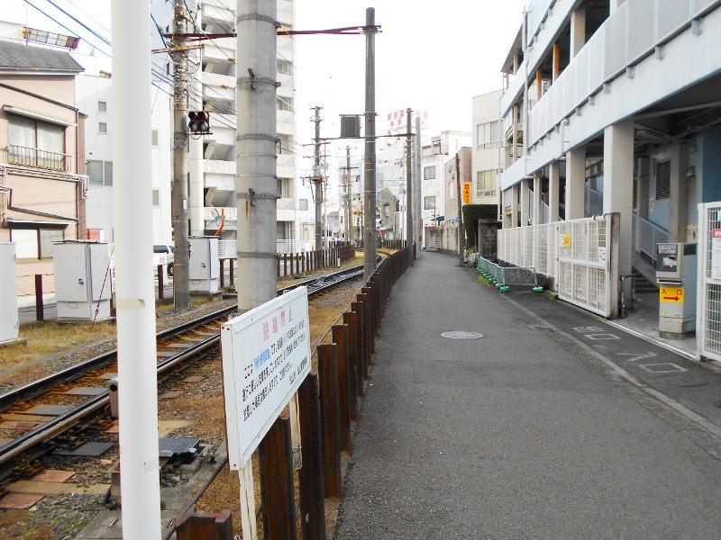 行くぞ!松山2016冬その17・市駅から松山駅へ(大手町駅の平面交差)-8706