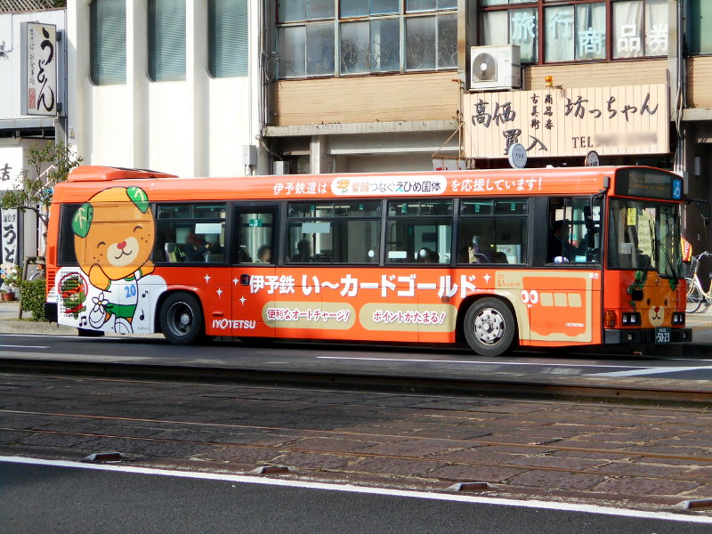 行くぞ!松山2016冬その17・市駅から松山駅へ(大手町駅の平面交差)-8736