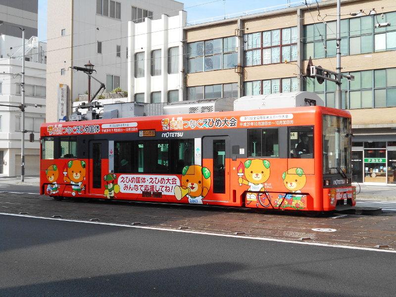 行くぞ!松山2016冬その17・市駅から松山駅へ(大手町駅の平面交差)-8737