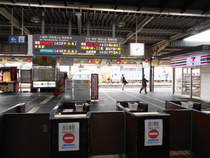 行くぞ!松山2016冬その19・いしづち22号で高松へ-8904