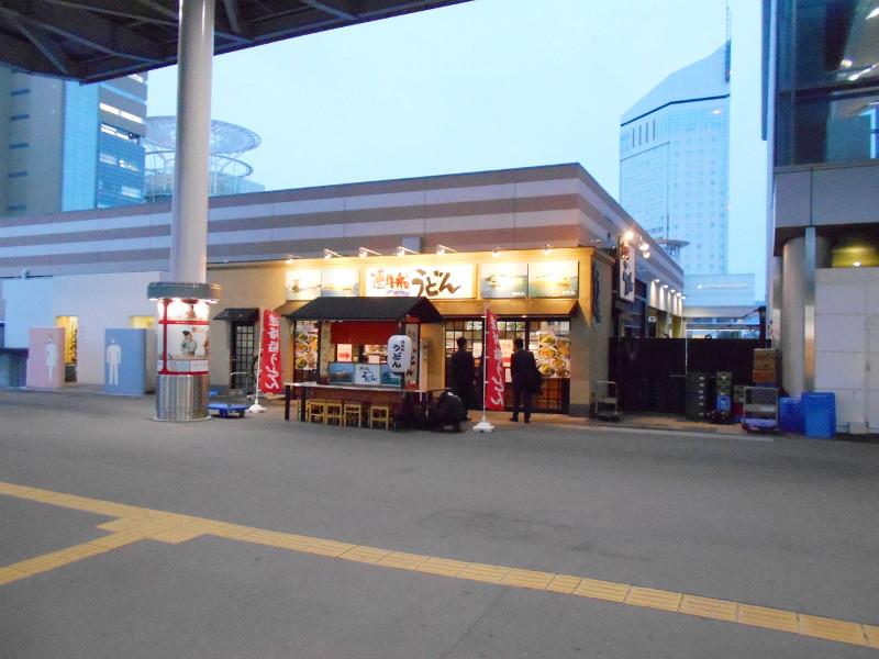 行くぞ!松山2016冬その19・いしづち22号で夕景を観ながら高松へ-8937