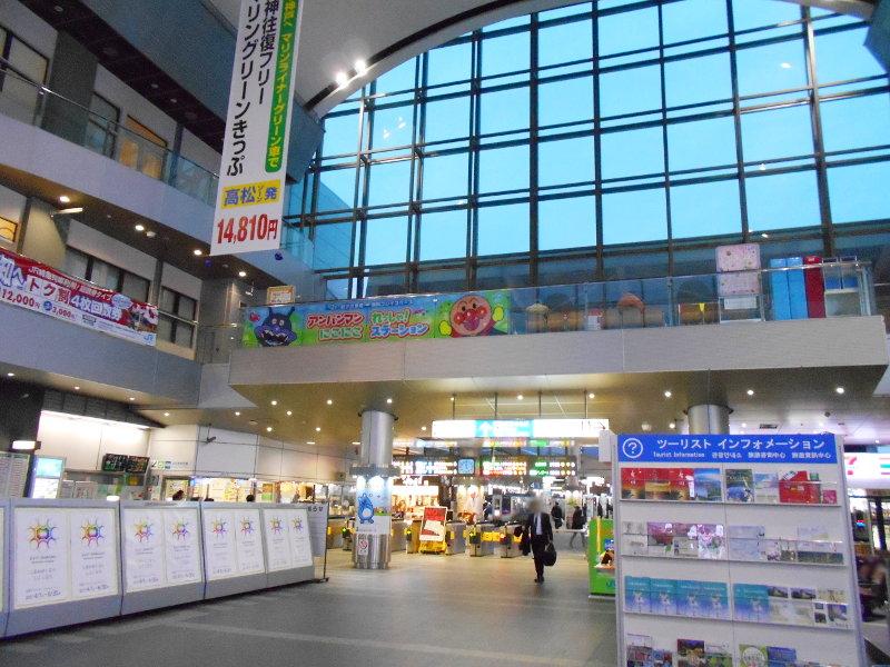 行くぞ!松山2016冬その19・いしづち22号で高松へ-8939
