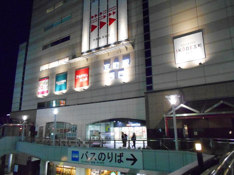 行くぞ!松山2016冬その20・クリスマスの高松アーケード街-9008