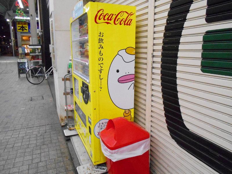 行くぞ!松山2016冬その20・クリスマスの高松アーケード街-9013
