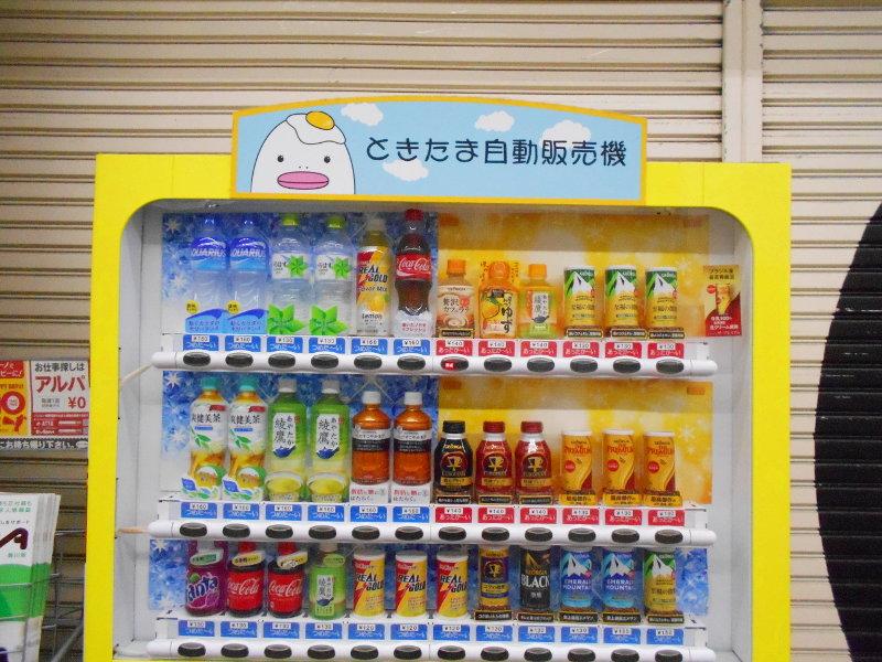 行くぞ!松山2016冬その20・高松アーケード街-9014