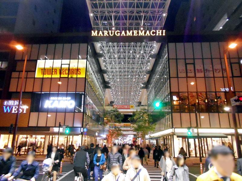 行くぞ!松山2016冬その20・高松アーケード街-9021