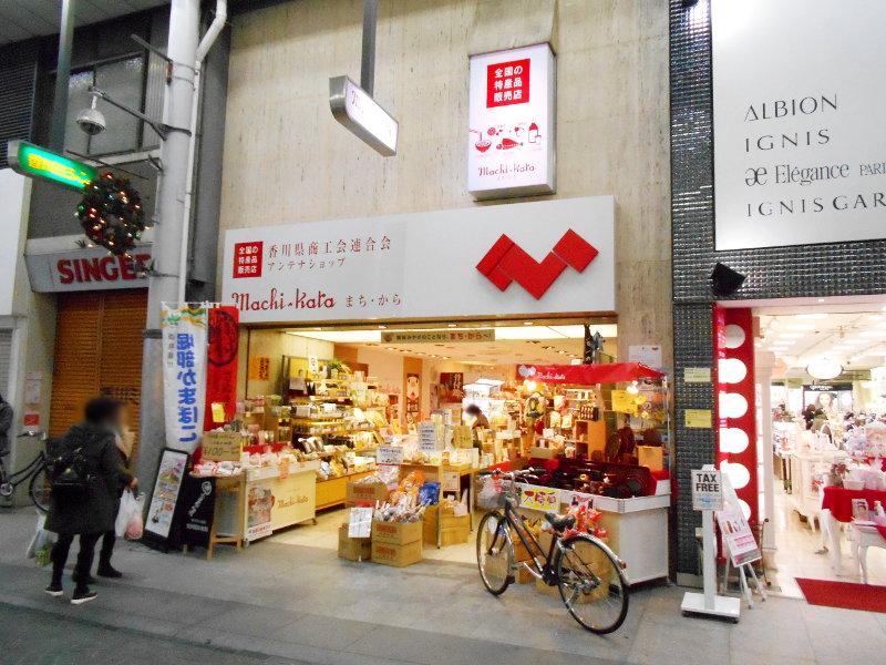 行くぞ!松山2016冬その20・クリスマスの高松アーケード街-9023