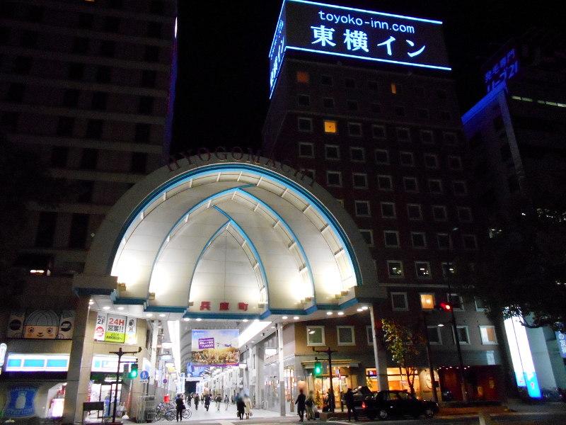 行くぞ!松山2016冬その20・クリスマスの高松アーケード街-9034