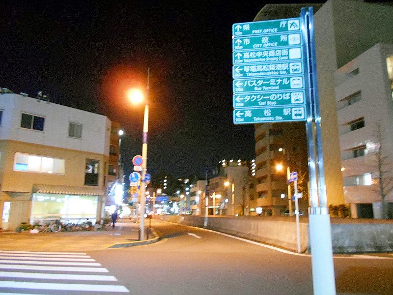 行くぞ!松山2016冬その20・クリスマスの高松アーケード街-9036