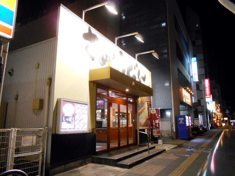 行くぞ!松山2016冬その20・クリスマスの高松アーケード街-9040