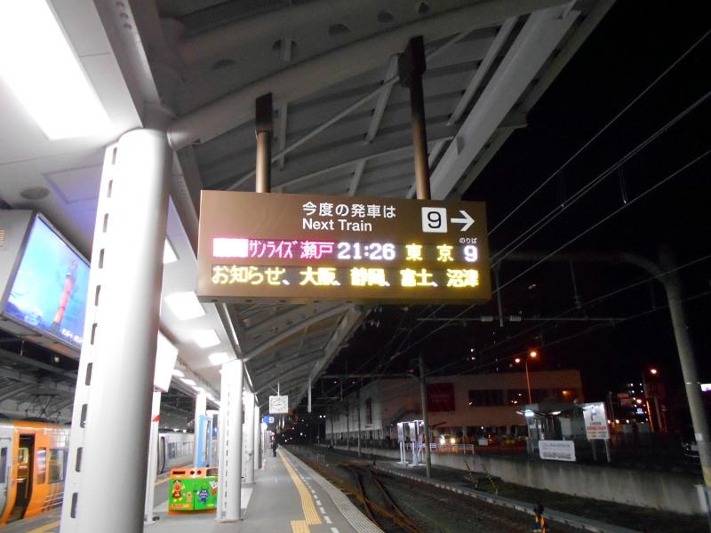 行くぞ!松山2016冬その21・寝台特急サンライズ瀬戸・前編-9105