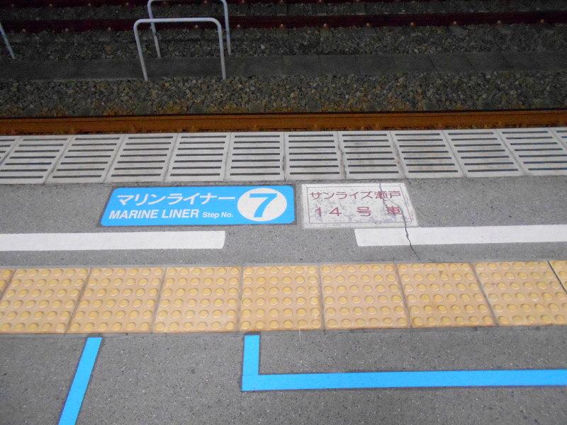 行くぞ!松山2016冬その21・寝台特急サンライズ瀬戸・前編-9108