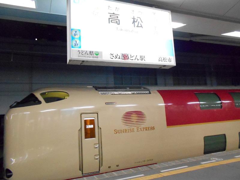 行くぞ!松山2016冬その21・寝台特急サンライズ瀬戸・前編-9112