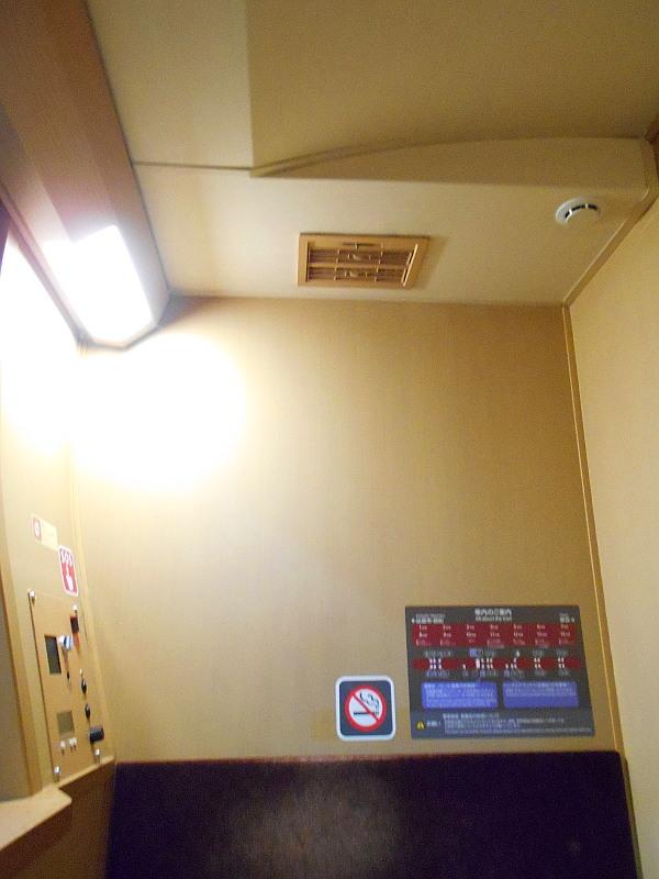 行くぞ!松山2016冬その21・寝台特急サンライズ瀬戸・前編-9124