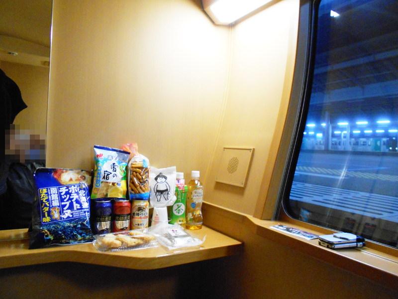 行くぞ!松山2016冬その21・寝台特急サンライズ瀬戸・前編-9128