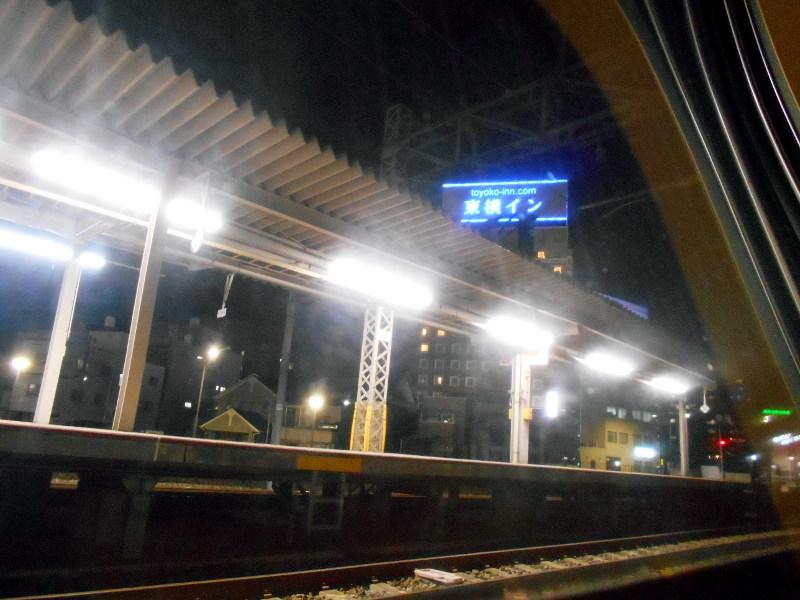 行くぞ!松山2016冬その21・寝台特急サンライズ瀬戸・前編-9132