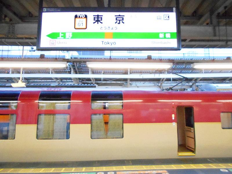 行くぞ!松山2016冬その22・寝台特急サンライズ瀬戸・後編-9231