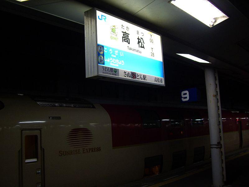 寝台特急「サンライズ瀬戸」2013その1-7109