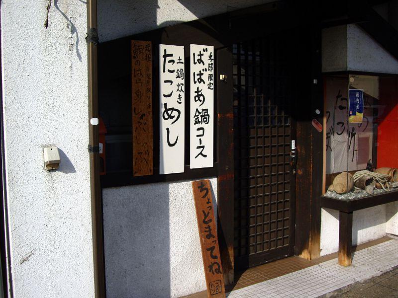 香川・高松市街2013-8005