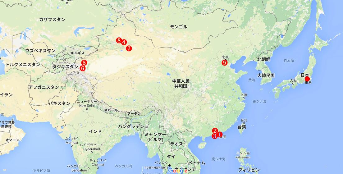 シルクロード一人旅「我的長征2006」その1・香港へ-0101